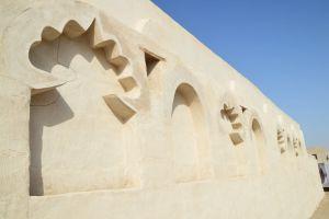 oriental wall blue sky facade