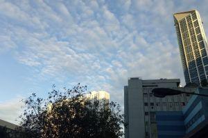 blue sky sky city view