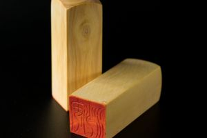 carved wood seal wooden name wood wood seal craftsmanship