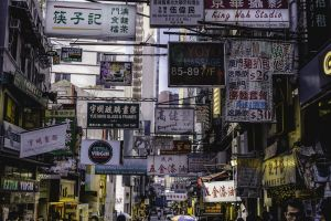 market hong kong daylight buildings stock urban commerce town shopping street
