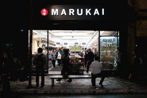 street photography light business establishment eyesight outlook people lights light and shadow hike