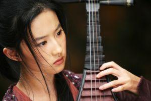 asian musical instrument women