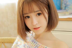 brown eyes bangs face asian