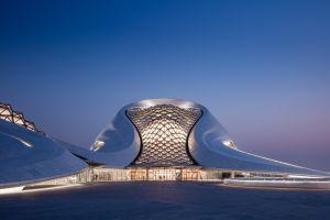 china building architecture urban modern blue