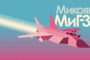 jets aircraft jets aircraft mikoyan mig-31 minimalism ahoy military aircraft vehicle
