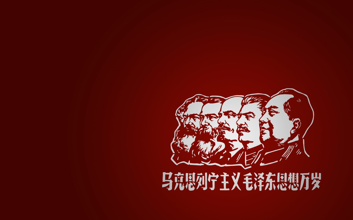 founding fathers of communism simple background beards crime men dictators red background