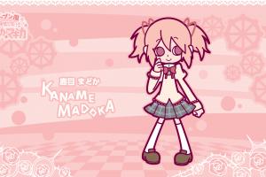anime mahou shoujo madoka magica kaname madoka