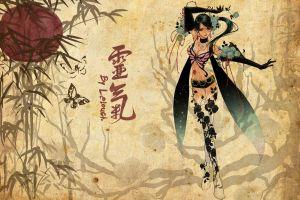 fantasy art typography fantasy girl