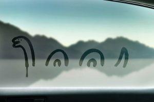loch ness monster artwork car window nessy
