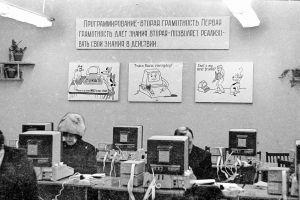 monochrome ussr vintage hat programming communism computer technology poster