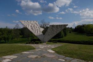 nature monument serbia