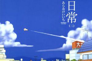 nichijou anime nano shinonome