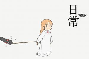 nichijou sakamoto shinonome hakase anime anime girls