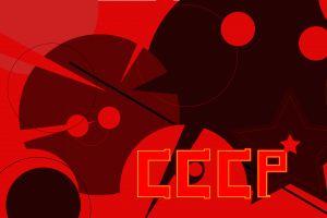 red red background digital art artwork