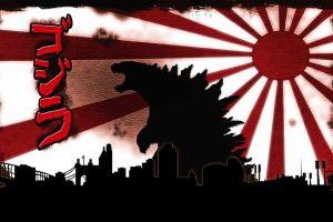 silhouette kaiju red creature cityscape black godzilla white