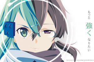 splitting anime girls anime asada shino video games sword art online