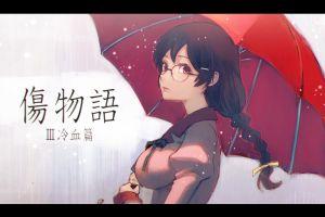 anime girls hanekawa tsubasa monogatari series boobs big boobs