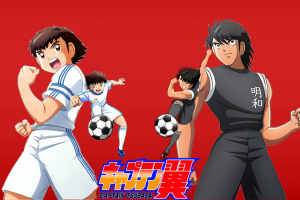 captain tsubasa simple background anime boys soccer soccer ball red background anime