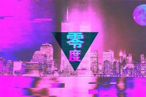 cityscape 1990s vaporwave