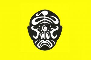 face music logo yellow background jean michel jarre electronic music minimalism