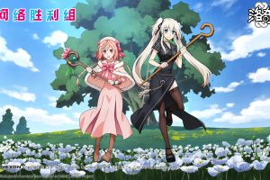mabinogi mabinogi heroes game poster mabinogi game poster