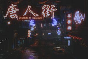 town night city batman: arkham knight neon lights