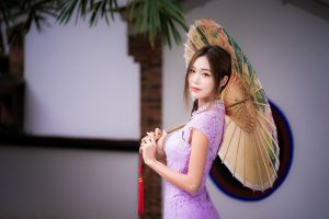 umbrella asian model women