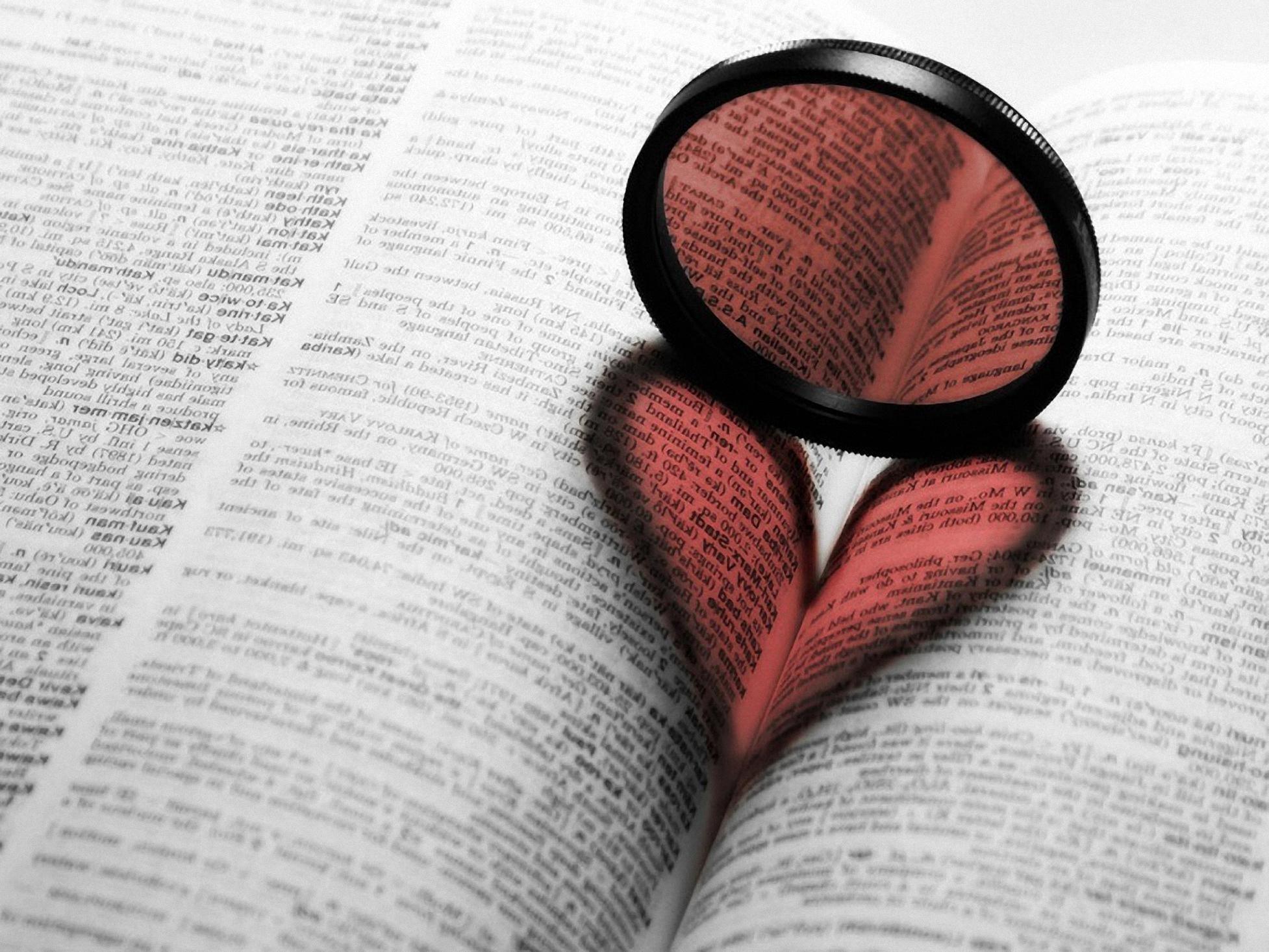 paper love heart (design)