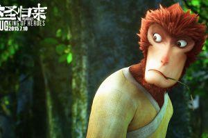 2015 (year) movies animated movies