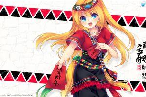 anime anime girls blonde 2012 (year) long hair blue eyes