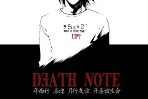 artwork lawliet lawsford death note numbers
