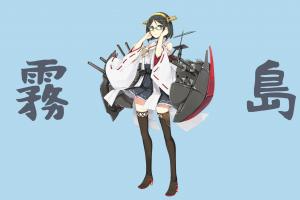 kantai collection miko anime kirishima (kancolle) anime girls
