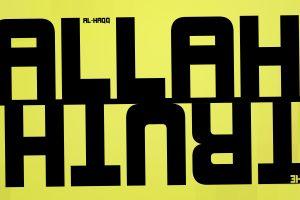 yellow allah god islam